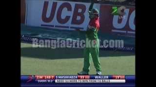 Epic: Ashraful Dancing With The Zimbabwe Crowd (03.05.13)