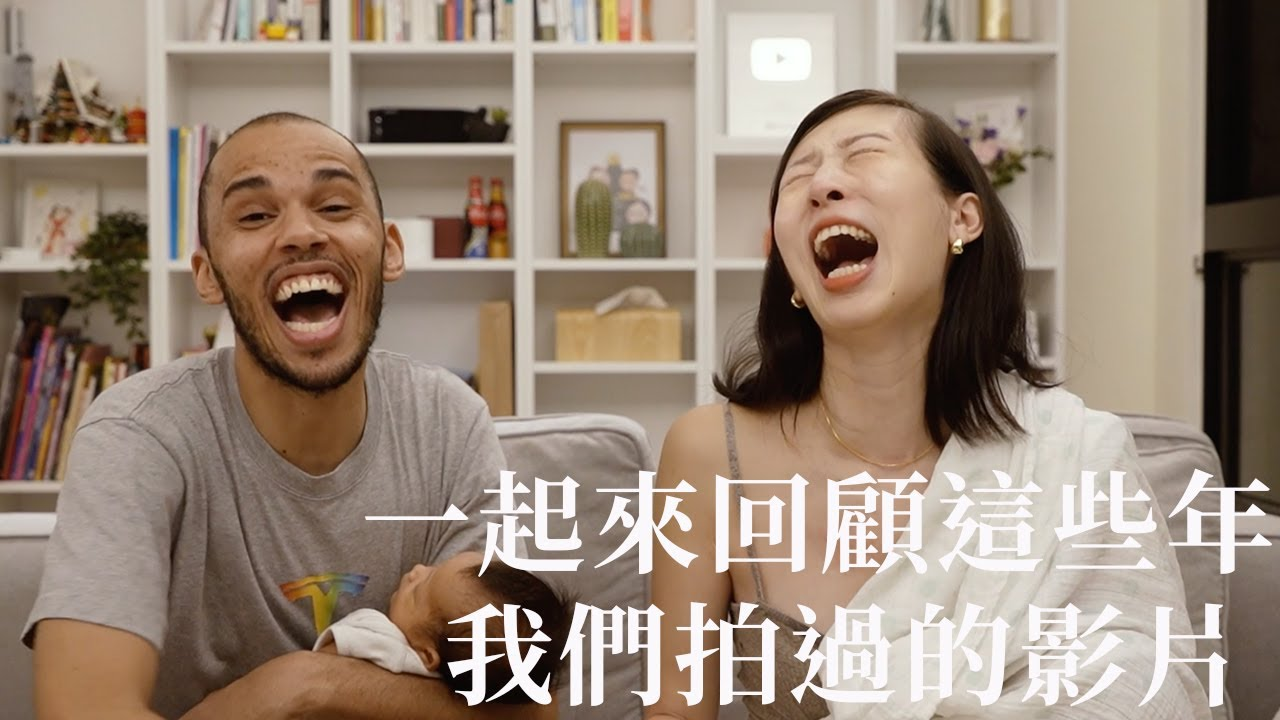十萬訂閱獎牌|回顧這些年我們拍過的影片|rice & shine