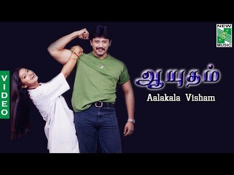 Aalakala Visham |Aayudham Movie | Prasanth | Sneha | M. A. Murugesh