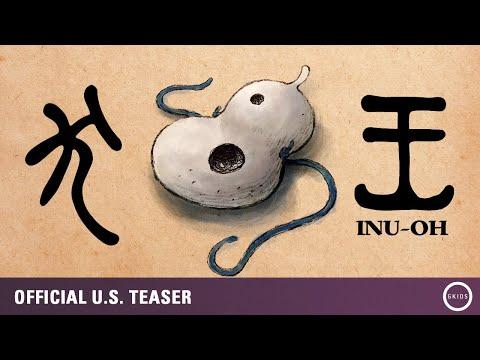 INU-OH - Masaaki Yuasa and Science SARU [Official Subtitled Teaser Trailer]