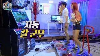 【TVPP】 Solji (EXID) –Fierce Pump battle, 솔지(이엑스아이디)-좀 놀아 본 솔지와 PD의 치열한 펌프 대결@ My Little Television