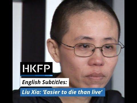 [English subtitles] Liu Xia, widow of Chinese dissident Liu Xiaobo, cries out for help