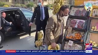 الرئيس الإنسان.. السيسي يتوقف بسيارته ويوجه بعلاج بائع فاكهة على نفقة الدولة ويستجيب لمطالب 2  آخرين
