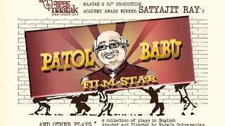 p a t o l b a b u   short film by class x b 2014 15 full hd