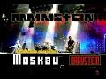 Moskau (Subtitulado al Español) (Live 2016)