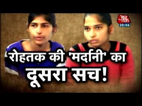 Special report: Mystery shrouds Rohtak eveteasing case; bravery award put on hold