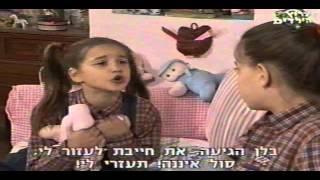 chiquititas 1998 full episode