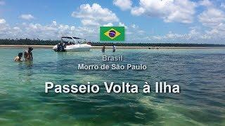 Morro de São Paulo - Passeio Volta à Ilha