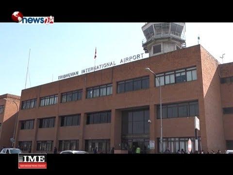 जेठ सातदेखि त्रिभूवन अन्तर्राष्ट्रिय विमानस्थल दैनिक २१ घण्टा सञ्चालनमा - NEWS24 TV