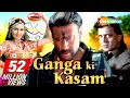 Ganga Ki Kasam HD Mithun Chakraborty Jackie Shroff Hindi Full Movie With Eng Subtitles