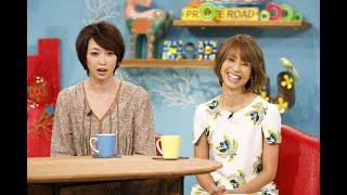 花田美恵子「おすもうさんって…」昔の思い出苦笑い