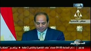 رسائل يونانية قبرصية لتركيا من القاهرة: احترام القانون الدولى يضمن استقرار المنطقة