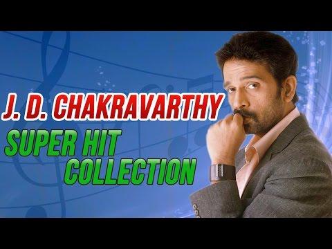 J D Chakravarthy Super Hit Collections || JUKEBOX || Telugu Songs