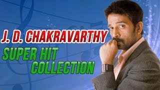 J D Chakravarthy Super Hit Collections || JUKEBOX || Telugu Songs