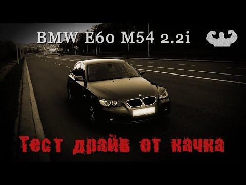 обзор двигателя bmw e60