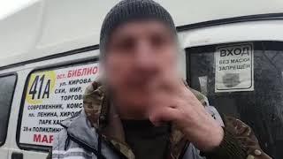 Пьяного водителя маршрутки №41А сняли на видео в Волгограде