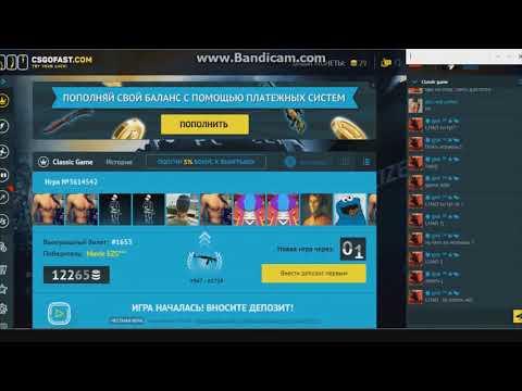 Видео Бонус код в казино байкал