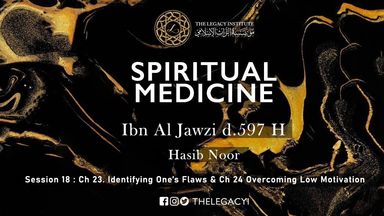 Tibb Ruhani - Spiritual Medicine (Disciplining the Soul) - Hasib Noor - S18 - Ch 23 & 24  (PREVI