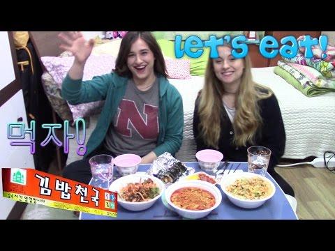 Let's Eat! - {Kimbap Cheonguk} 먹자! - 김밥 천국