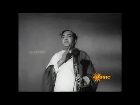 Kannadasan evergreen song