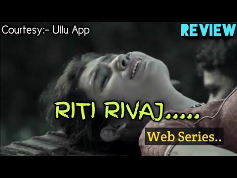 Download RitiRiwaj Web Series Full Review | Riti Riwaj Web series | Ullu App Web series | New Web series