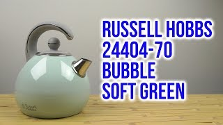 Розпакування RUSSELL HOBBS 24404-70 BUBBLE SOFT GREEN