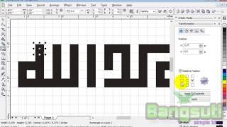 Gambar cover Tutorial Membuat Kufi Bulat sederhana dengan Corel Draw