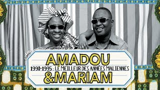 Amadou & Mariam - Noumou