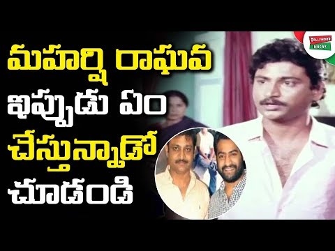 Unknown And interesting Facts Actor Maharshi Raghava | Actor Maharashi Raghava Real Life Facts