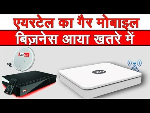 Airtel Non Mobile Business Airtel Digital TV & Airtel Broadband Under Threat Because Of Jio