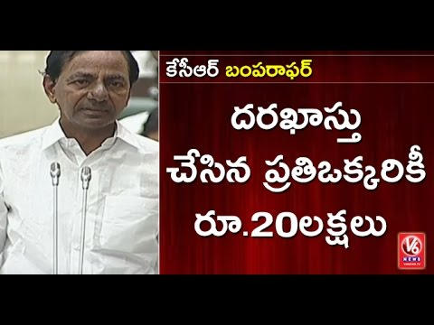 CM KCR About Jyotirao Phule Foreign Studies Scholarship | TS Assembly | V6 News