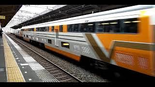 近鉄30000系「ビスタEX」 大阪難波行き特急 近鉄八尾駅通過