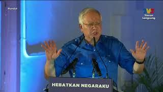 Mandat | 8 Mei 2018 (Part 4) - Perutusan Khas oleh YAB Dato' Sri Najib Tun Razak