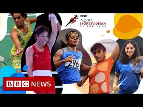 BBC Indian Sportswoman
