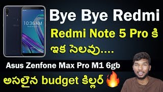 3 Reasons to Buy Asus Max Pro M1 6GB Variant 🔥🔥 Better than Redmi Note 5 Pro ?