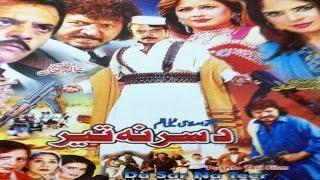 Da Sar Na Teer (Pushto Islahi Movie) - Jahangir Khan And Swati - Pakistani Pushto Islahi Telefilm