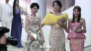 """[trailer] 2013 HanShuang """"Sheng Nu De Shi Dai"""" [胜女的时代] drama (preview)"""