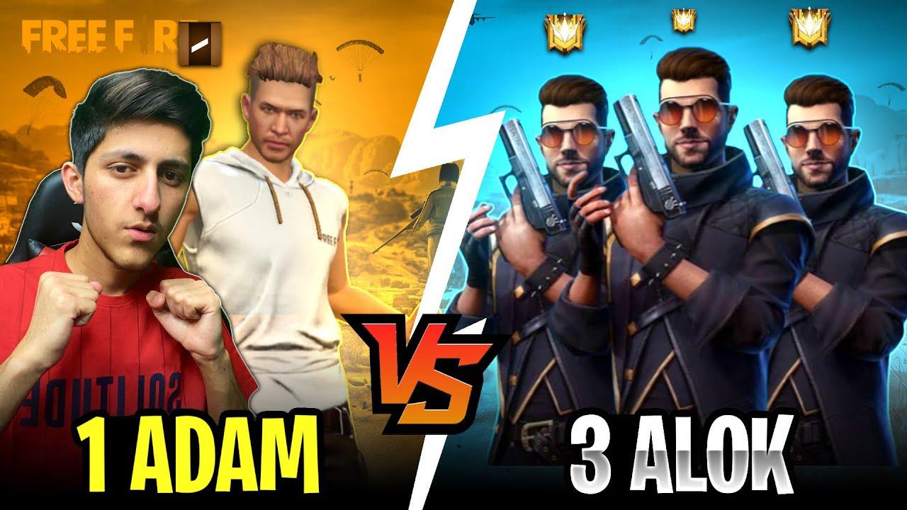 Grandmaster Dj Alok Call Adam Noob😡 आजा 1 vs 3 में !! 🔥 3 घमंडी Dj Alok - Garena Free Fire