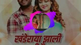 Khanderaya Zali Mazi Daina (Remix) – Dj Kiran (NG).mp3