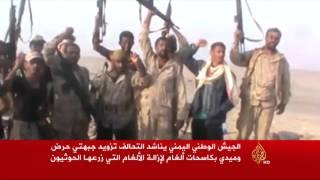 قوات الشرعية اليمنية تتقدم في الحديدة