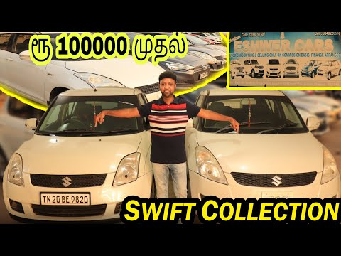 USED CARS FOR SALE IN CHENNAI | SWIFT Collection | Second Hand Cars In Tamilnadu | THENU VIEWS
