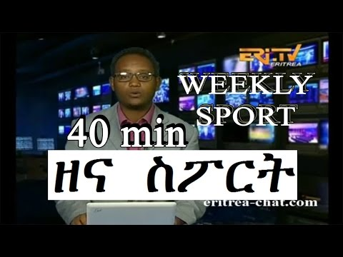 Eritrean Weekly Sport News - 29 March 2016 - Eritrea TV
