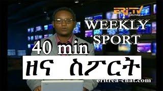 Eritrean Weekly Sport News - 29 March 2016 - Eritrea TV