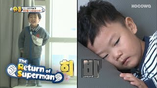 """Poor DaeBak(SiAn) Seems Very Cross.. """"Why does Daddy Not Like Me?"""" [The return of superman Ep 215]"""