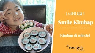 Smile Kimbap…