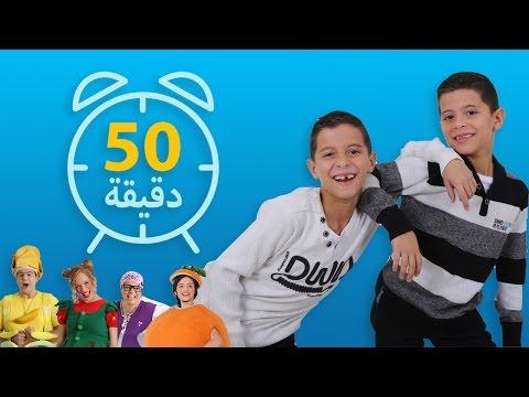 فوزي موزي وتوتي - اغاني ومشاهد مضحكة في فيديو متواصل 6