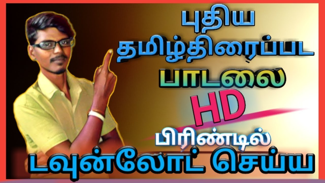 latest tamil hd songs download