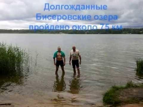 Походы выходного дня по Подмосковью и Центральному региону