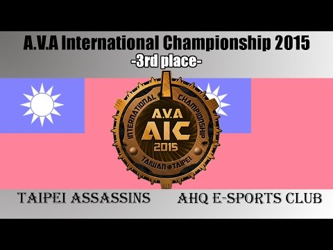 【AIC】Taipei Assassins VS. ahq e-Sports Club (3rd MAP) - AIC2015 Day 2 [3rd Place Match]