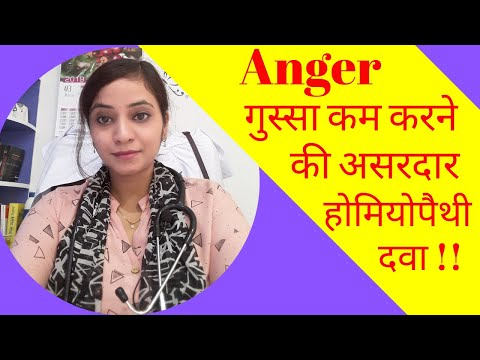 Anger control, prevention & treatment by homeopathic medicines | anger treatment in homeopathy